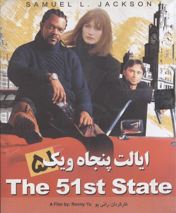 خرید فیلم ایالت 51