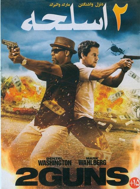 خرید فیلم سینمایی 2 اسلحه