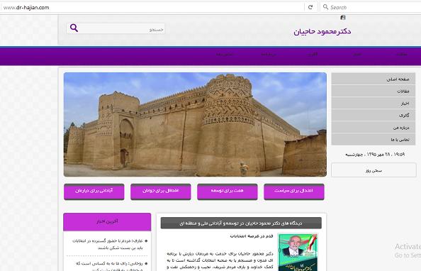 طراحی وب سایت خبری + فروشگاه تک زبانه