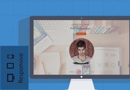 طراحی وب سایت شخصی پیشرفته تک زبانه