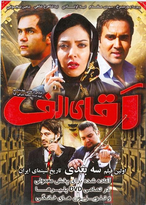 فیلمی از علی عطشانی