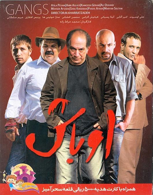 کارگردان محمد خراط زاده