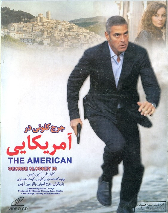 خرید فیلم سینمایی آمریکایی