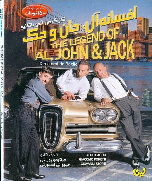 خرید فیلم افسانه آل،جان و جک