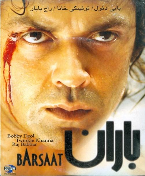 خرید فیلم هندی باران