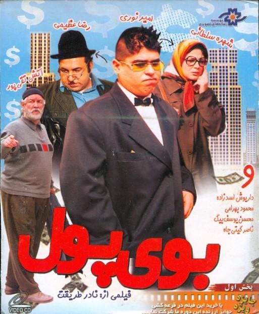 نویسنده نادر طریقت
