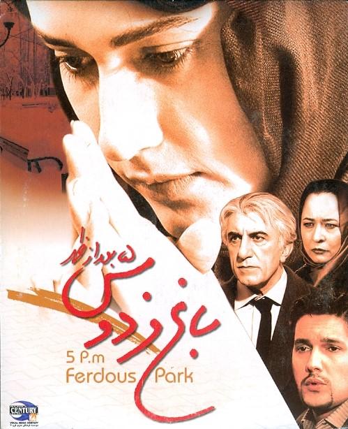 مدیر فیلمبرداری:غلامرضا آزادی