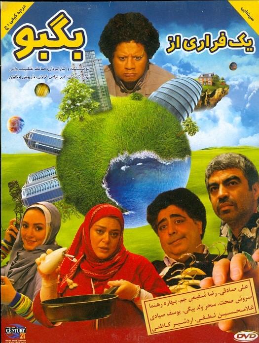 نویسنده و کارگردان:هاتف علیمردانی