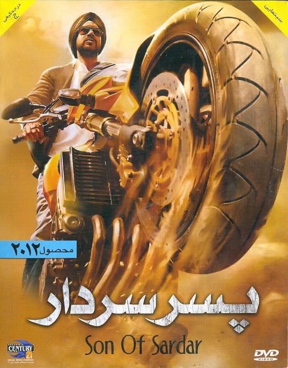 خرید فیلم هندی پسر سردار