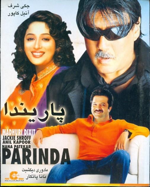 خرید فیلم هندی پاریندا
