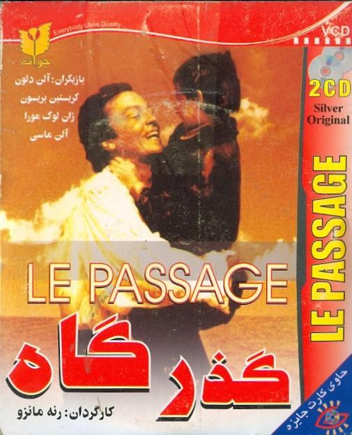 خرید فیلم فرانسوی گذرگاه