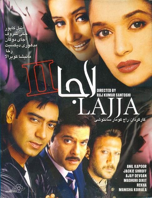 خرید فیلم هندی لاجا