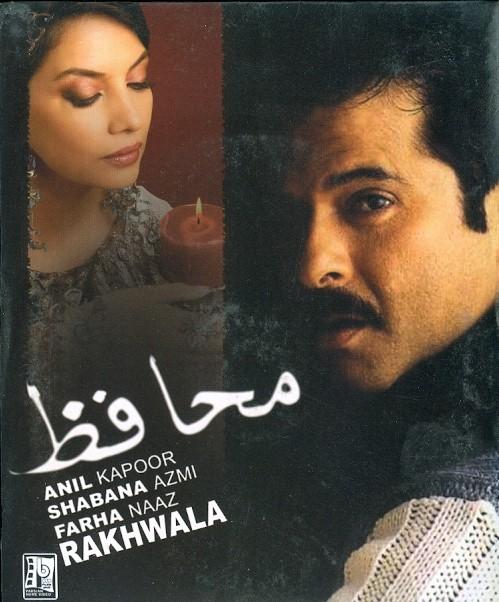 خرید فیلم هندی محافظ