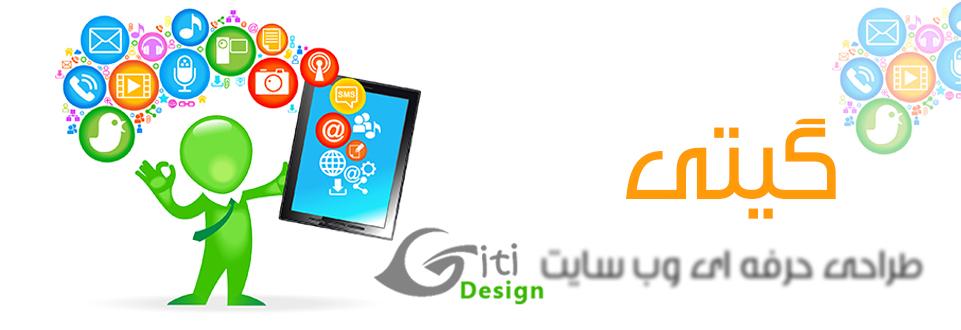 طراحی وب سایت به صورت قسطی